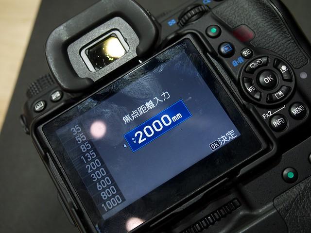 _2275501