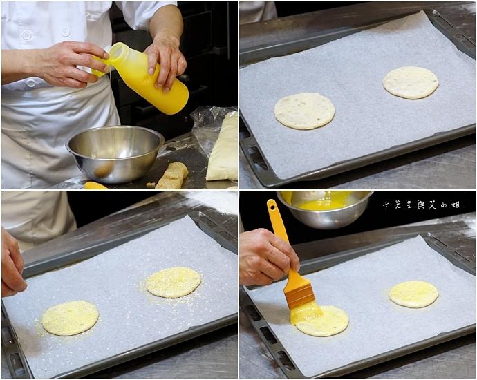 20 奇華餅家–滿載情意的老婆餅體驗會