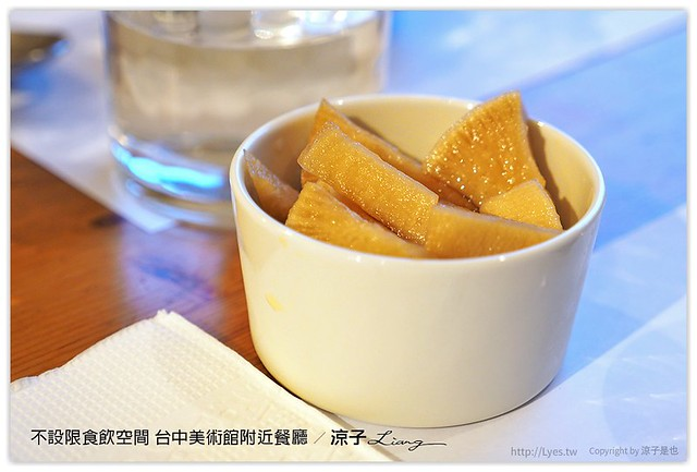 不設限食飲空間 台中美術館附近餐廳 - 涼子是也 blog