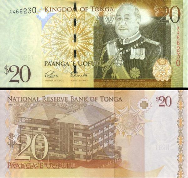 10 Pa`anga Tonga 2009, P41 UNC