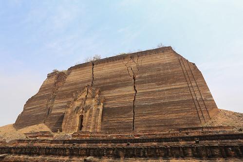 Imposing Pathodawgyi
