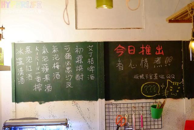 26040211891 4046db6ba2 z - 超可愛貓咪寵物餐廳【巷子有貓】,逢甲巷弄無菜單美食~一定要預約才吃的到的日式家常菜!(已歇業)