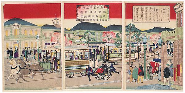 你可能不知道的,關於日本刺青的17件事19