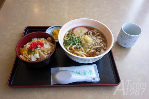 Food Oasis Mansai