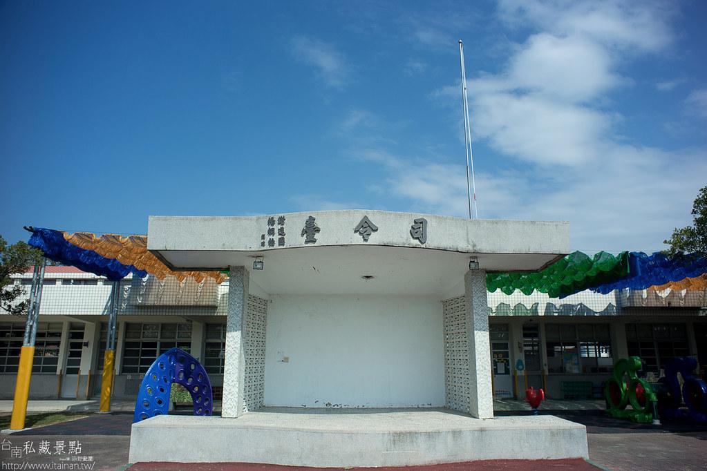 延平國小 (7)