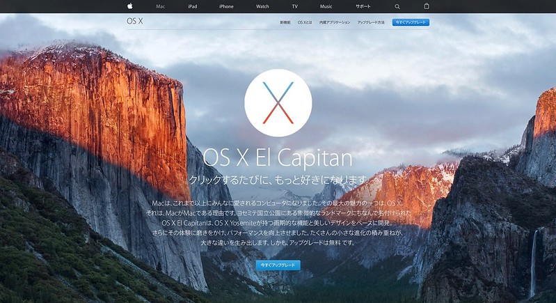 Mac OSX 10.11 El Capitan !
