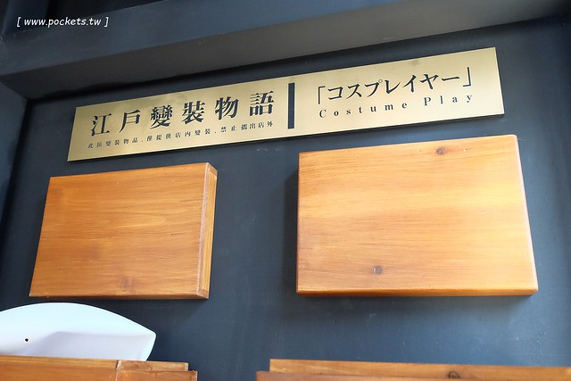 24141520882 67f3ca0052 z - 【台中西區】三星園抹茶.宇治商船。來自日本的三星丸號,漂亮的船艦外觀,濃濃的京都風情,有季節限定草莓抹茶系列(已歇業