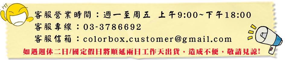 商店公告948X200