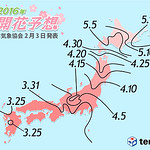 Japan Weather Association (Feb 3, 2016)