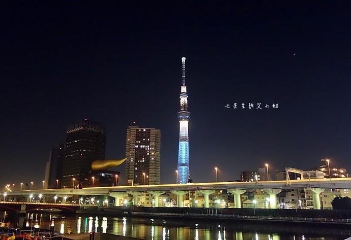 27 HOTEL MYSTAYS 淺草 ASAKUSA 有即時中文客服很方便