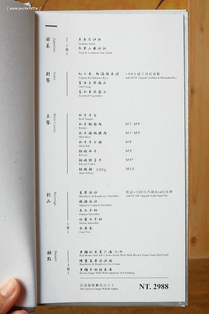 DSCF6223
