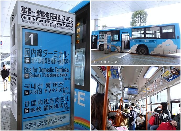 11 福岡三天兩夜自由行行程總覽