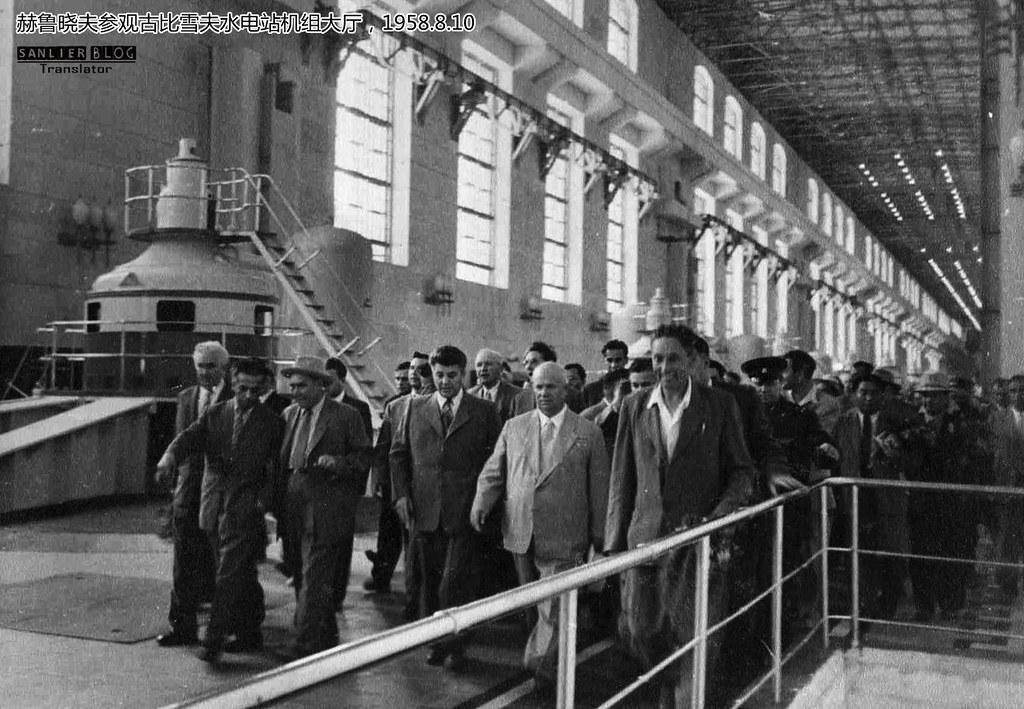 赫鲁晓夫1958视察古比雪夫州06