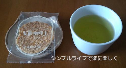 無印蕎麦猪口、緑茶とゆかり