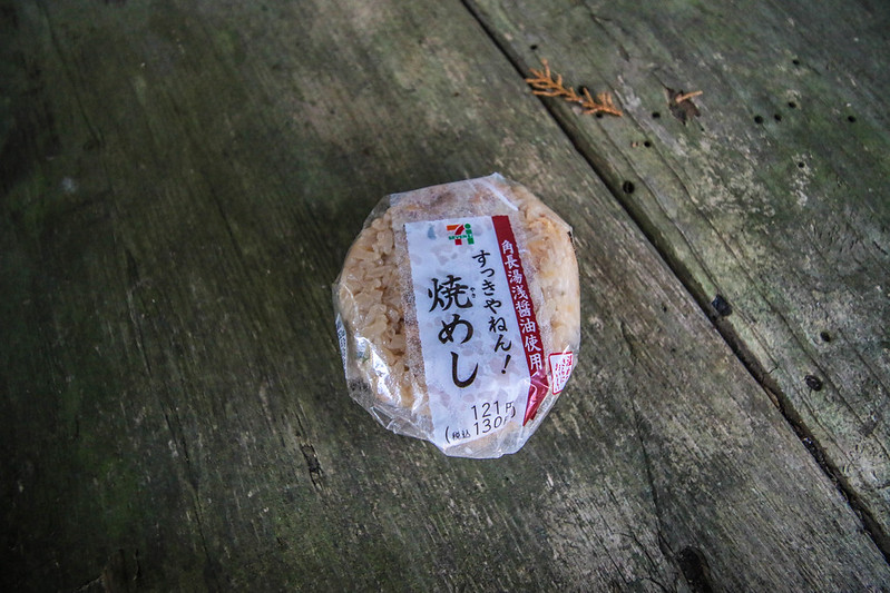 20141122-武奈ヶ岳&京都ライトアップ-0071.jpg