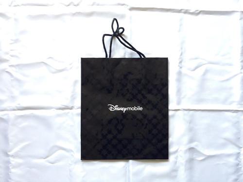 shopper22