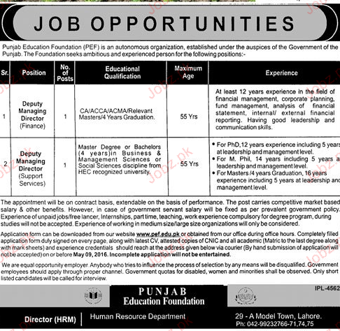 Punjab Education Foundation Jobs 2016