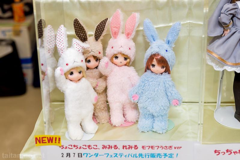 DollShow45-DSC_6169
