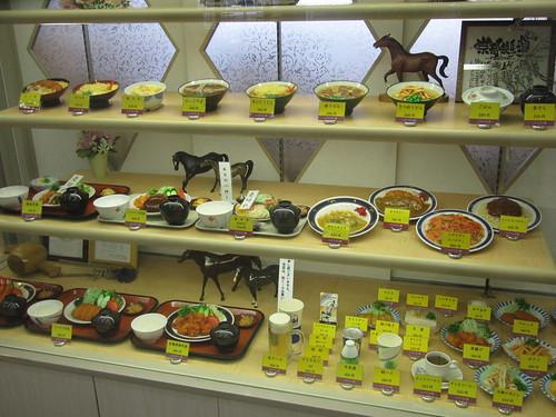 京都競馬場のレストラン藤