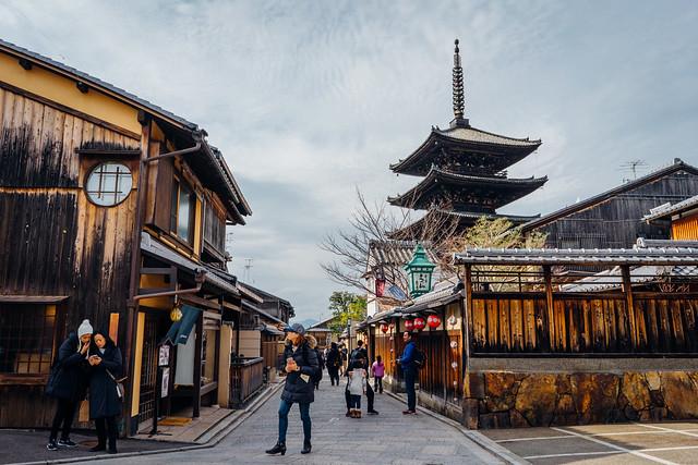 Kyoto_Yasakadoori_06