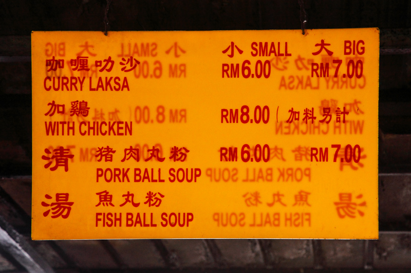 Madras Lane Curry Laksa Price