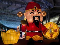 2016臺北燈會
