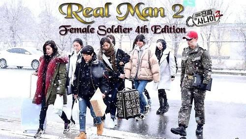 [Vietsub] Real Men Tập 150