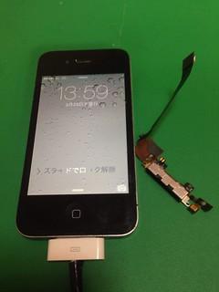 60_iPhone4Sのドックコネクター交換