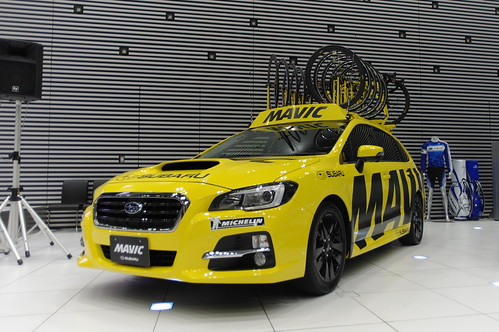 MAVIC Car