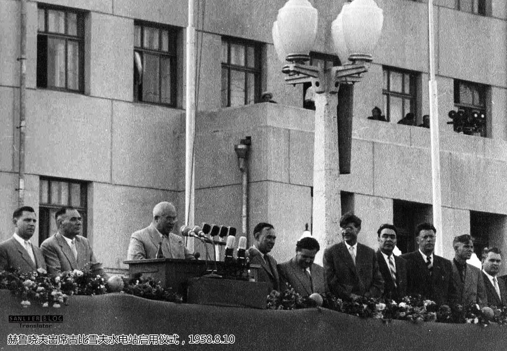 赫鲁晓夫1958视察古比雪夫州04