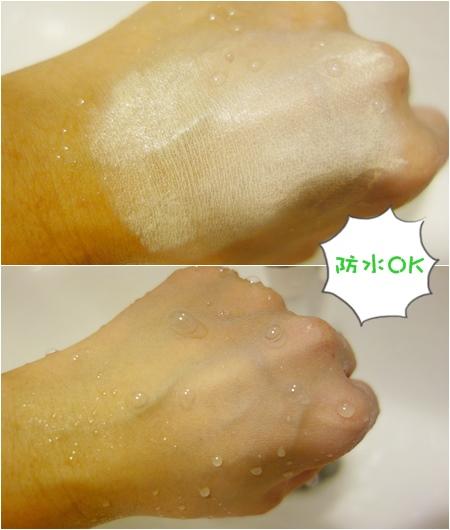 台鹽TAIYEN BEAUTY 高機能無瑕水凝乳 (6).jpg