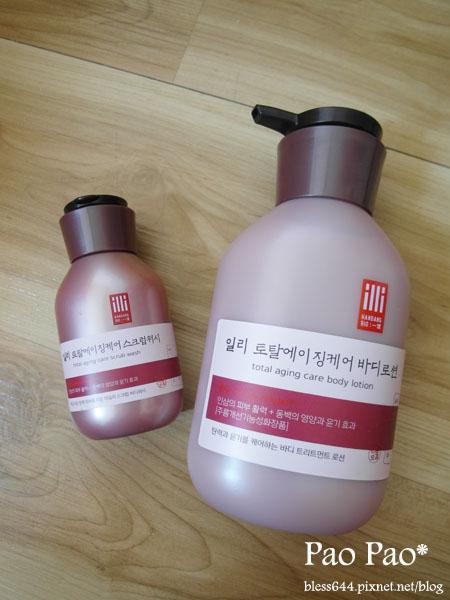 韓國 illi 一理 全效緊實保濕身體乳+沐浴乳組合