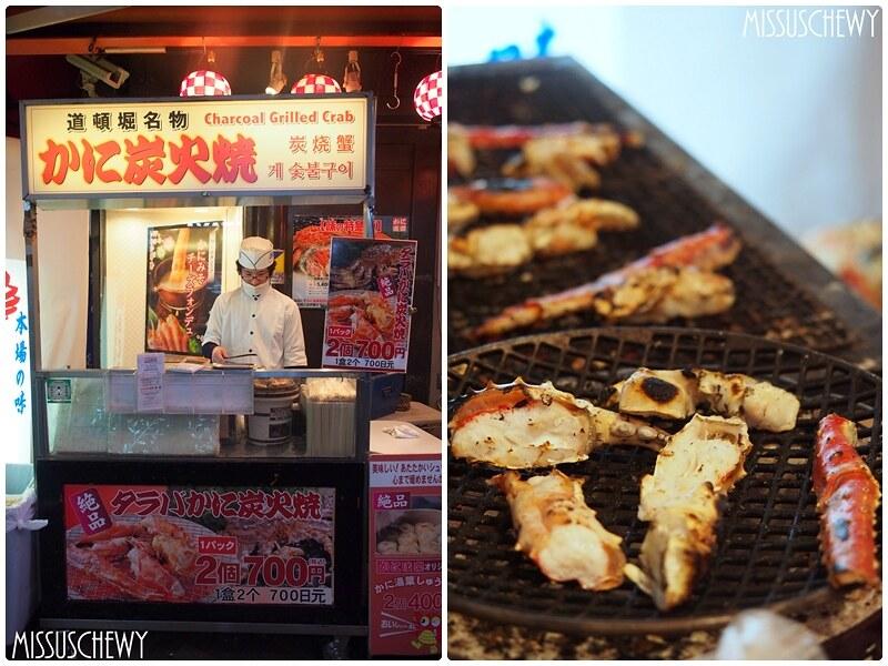 Dotonburi Charcoal Grilled Crab