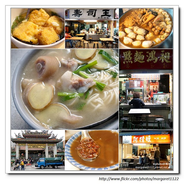 【台北】龍山寺、華西街美食