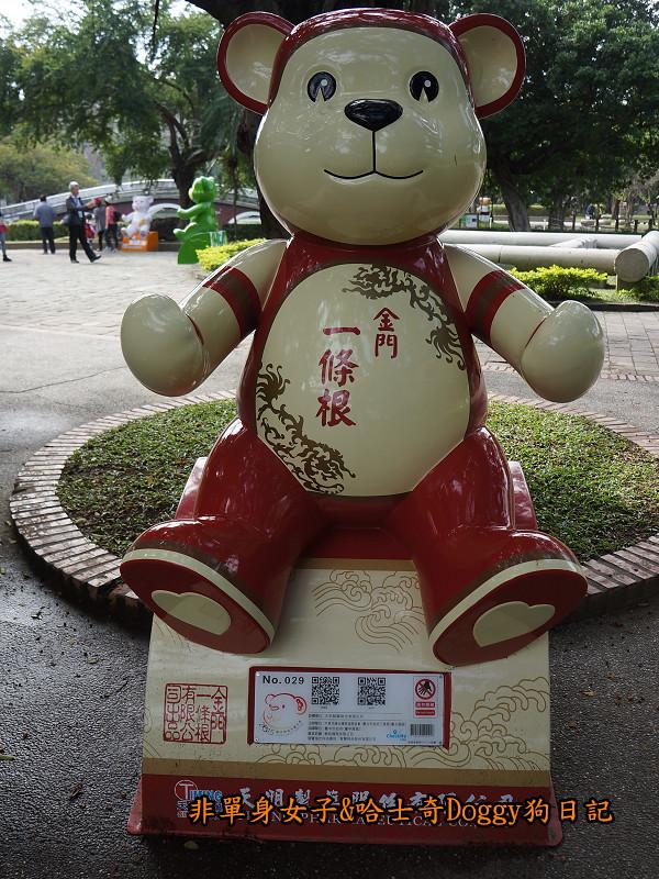 台中公園泰迪熊樂活熊嘉年華23