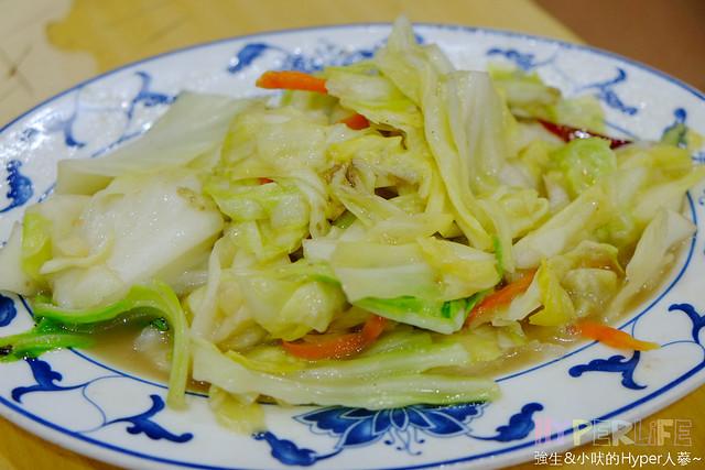 24018190650 37b56634c5 z - 台中平價泰式料理《泰國小吃》,綠咖哩雞好下飯有推!!魚餅份量超澎湃~