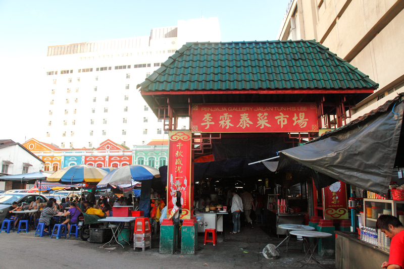 Madras Lane Hawker Centre Entrance