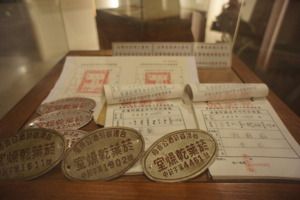 屏東觀光酒廠 (66)