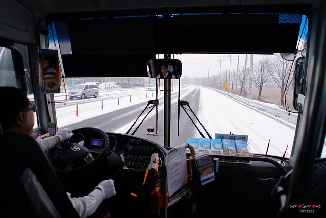 Bus to Nami Island