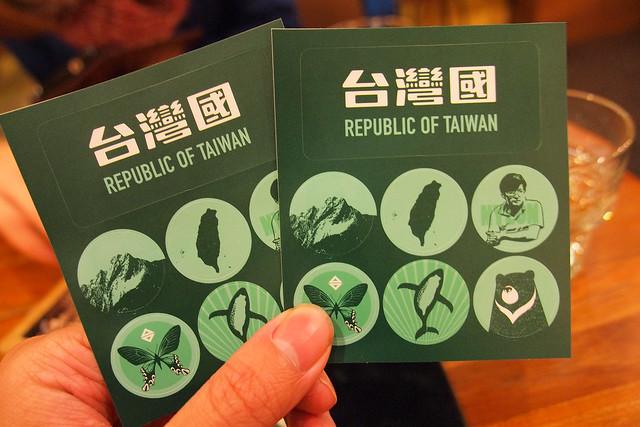 台中 西屯–獨立建國不是夢想–默契咖啡