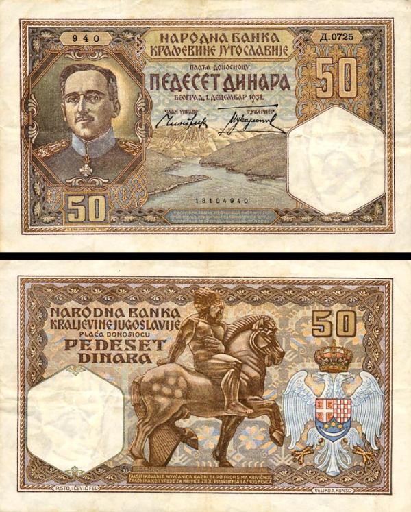 Yugoslavia p28: 50 Dinara from 1931