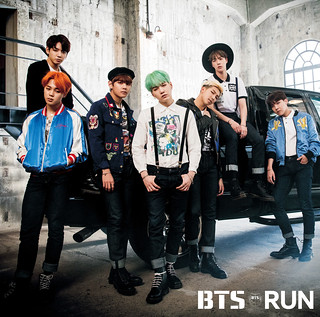 run bts torrent magnet