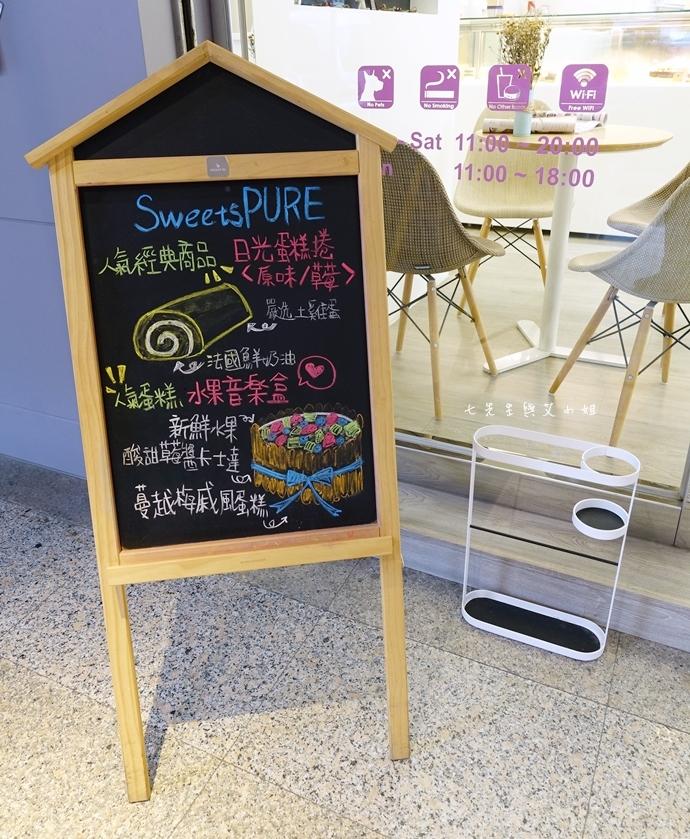 3 SweetsPURE 森貝爾手做甜點