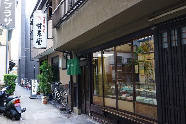 20160224甘泉堂