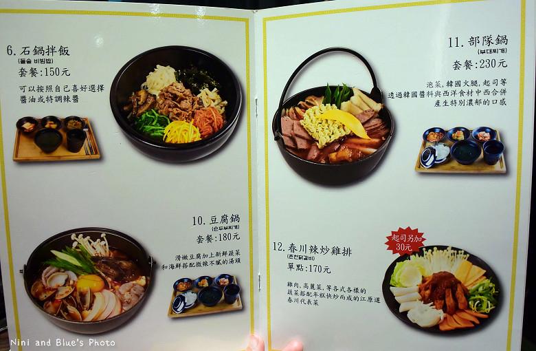 台中韓式料理韓國兄弟06