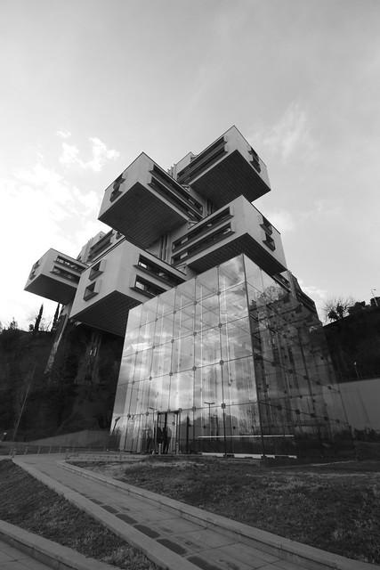 National Bank of Georgia
