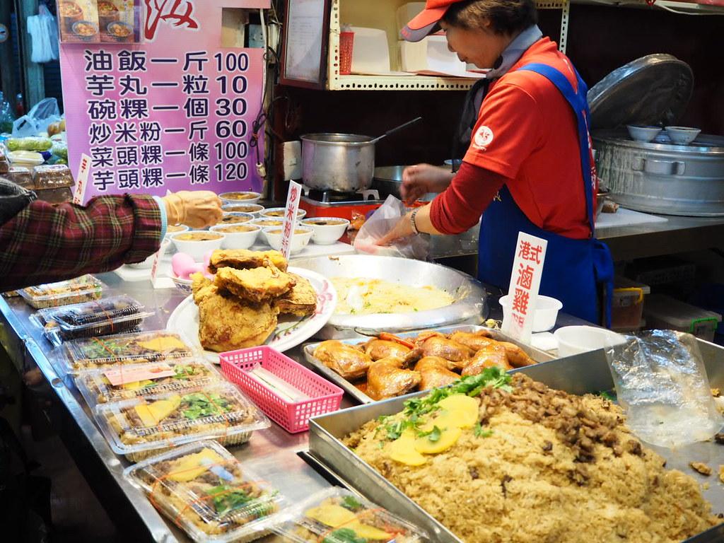東菜市の美鳳油飯