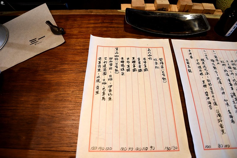 中山美食咖啡廳不限時推薦餐廳三一Bloom (17)
