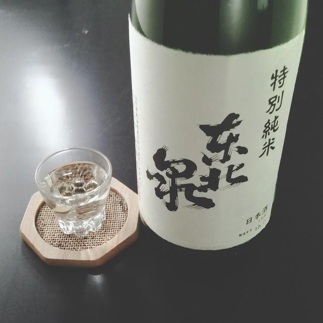 Tohoku-Izumi