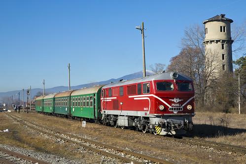 Departure from Bansko to Dobrinishte